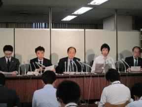 2013530刑事告訴・告発